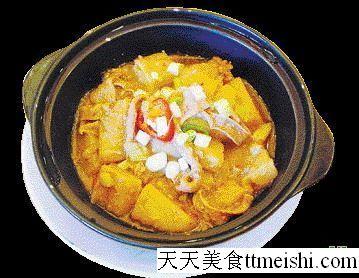 柚皮红烧肉菜谱图片